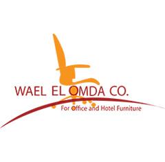 Wael El Omda Co. Logo