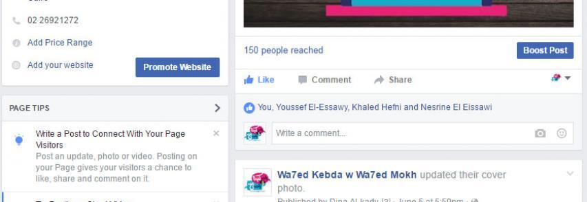 wa7ed kebda
